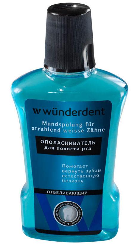 Wunderdent Ополаскиватель для полости рта отбеливающий, 295 мл