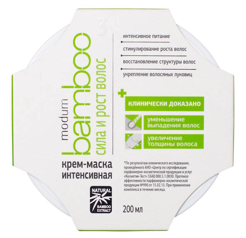 Modum Bamboo Крем-маска интенсивная Сила и Рост волос, 200 мл