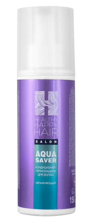 Healthy Happy Hair Кондиционер-термозащита для волос увлажняющий Aqua saver, 150 млC102-301Универсальный спрей для волос обеспечивает легкость расчесывания, блеск и послушность волос, одновременно защищая их от влияния высоких температур при укладке. Формула содержит несколько эффективных увлажняющих компонентов, которые удерживают влагу в стержне, делая волос более упругим, эластичным, предупреждая ломкость и сечение. В состав спрея входит специальный комплекс из одиннадцати аминокислот, благодаря чему укрепляется структура и улучшается внешний вид поврежденных волос.