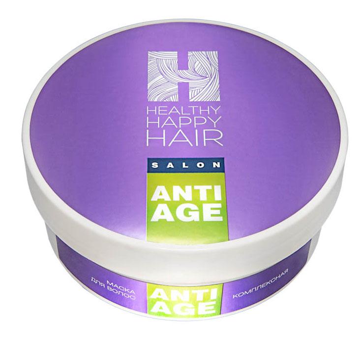 Healthy Happy Hair Маска для волос комплексная Anti-age, 200 гC102-304Помогает бороться с нежелательными возрастными изменениями. Оказывает благотворное влияние на кожу головы (увлажняет, питает, активизирует обменные процессы). Содержит современные кондиционирующие добавки для мгновенного и пролонгированного улучшения внешнего вида тонких, тусклых, сухих волос без потери объема прически. Натуральные масла (оливковое и каритэ), витамины А и Е, D-пантенол, комплекс аминокислот, экстракты березы, авокадо, горца многоцветкового вернут волосам гладкость, блеск, мягкость и послушность.