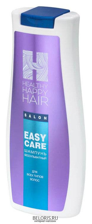 Healthy Happy Hair Шампунь для волос бессульфатный Easy care, 240 гC102-406Густой, хорошо пенящийся шампунь с прекрасными очищающими свойствами на очень мягкой моющей основе (без лаурил- и лауретсульфатов). Подходит для особо бережного очищения волос и кожи головы. Содержит комплекс аминокислот, благотворно влияет на поврежденные (окрашенные) волосы: укрепляет структуру, повышает эластичность, гладкость волос. Умный силикон последнего поколения в этом шампуне обеспечивает легкость расчесывания, гладкость, блеск и мягкость волос. Prodew 500 - комплекс из одиннадцати аминокислот (аналогичный аминокислотному составу клеточно-мембранного комплекса человеческого волоса), увлажняет, укрепляет структуру волос, ремонтирует поверхностные повреждения, препятствует вымыванию пигмента из стержня волоса.