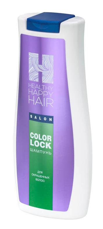 Healthy Happy Hair Шампунь для окрашенных волос Color lock, 250 гC102-405Защита цвета и мягкое очищение – это основные функции шампуня Сolor lock. Содержит комплекс аминокислот, который благотворно влияет на окрашенные волосы: укрепляет, увлажняет, препятствует вымыванию пигмента из стержня волоса. В шампунь входит кондиционирующий агент нового поколения, который помимо придания волосам блеска, гладкости и шелковистости, помогает дольше сохранить цвет окрашенных волос даже при частом мытье. Подходит для частого применения. Для всех типов волос. Prodew 500 - комплекс из одиннадцати аминокислот (аналогичный аминокислотному составу клеточно-мембранного комплекса человеческого волоса), увлажняет, укрепляет структуру волос, ремонтирует поверхностные повреждения, препятствует вымыванию пигмента из стержня волоса.