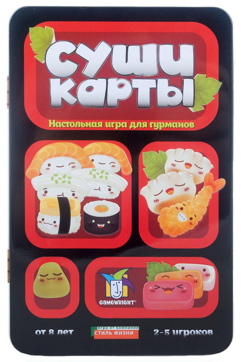 Стиль Жизни Настольная игра Суши карты4650000320521Хотите попробовать японскую кухню? Откройте коробку с аппетитной настольной игрой Стиль Жизни Суши карты! Игра состоит из трех раундов. Составьте самое вкусное блюдо. Уведите самые заманчивые наборы суши и роллов из-под носа соперников! Получите дополнительные победные очки, сдобрив нигири-суши острым васаби... и не забудьте оставить место для десерта! Побеждает тот, кто наберет наибольшее количество победных очков в сумме за три раунда (с учетом очков за пудинги). Если несколько игроков имеют одинаковое число победных очков, побеждает тот, у кого больше пудингов.