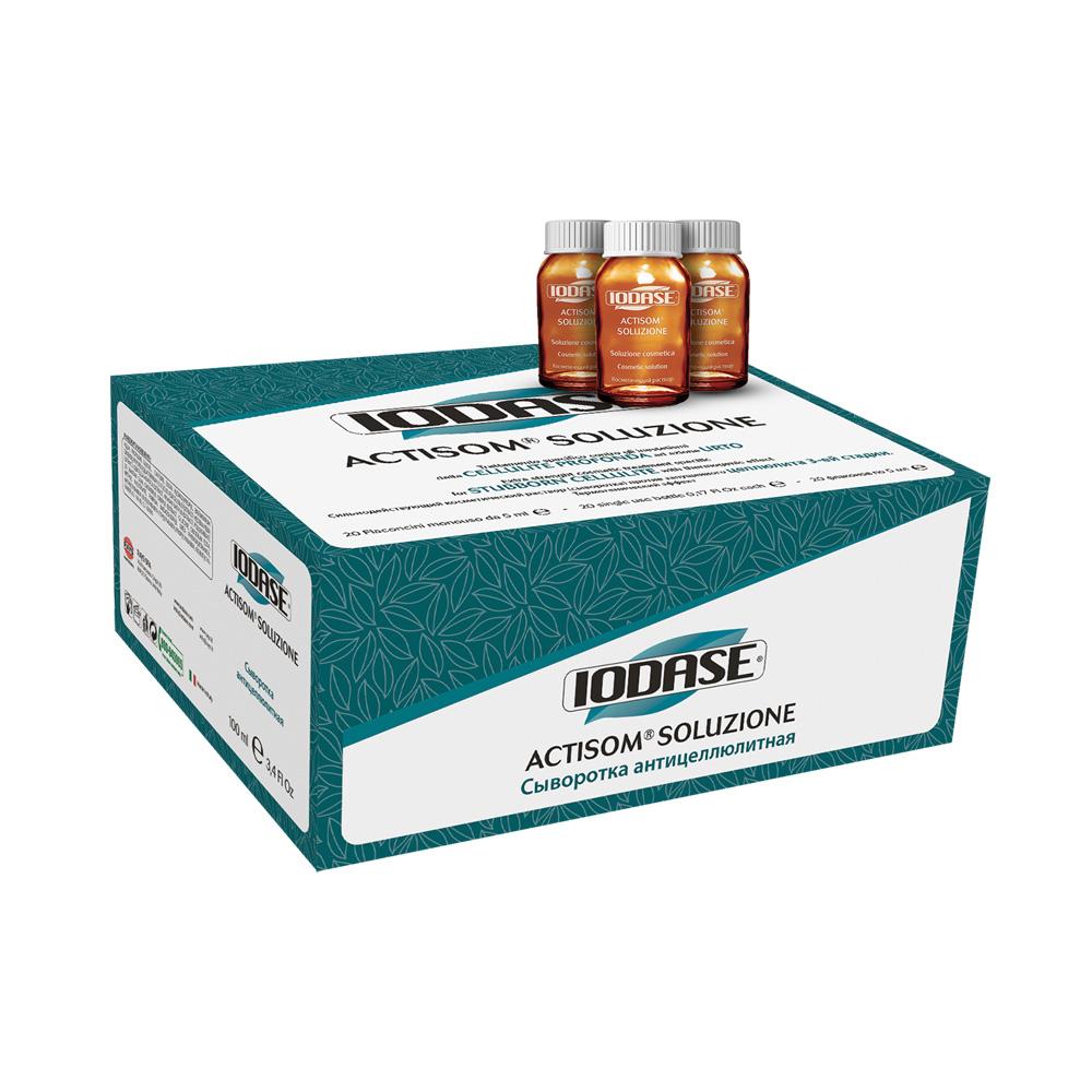 """Iodase Сыворотка для тела Actisom Soluzione, 20 фл по 5 мл4112Сыворотка с формулой глубокого действия (3 стадия целлюлита, запущенный целлюлит) Концентрированная сыворотка на натуральной основе против целлюлита повышенной стадии способствует уменьшению жировых отложений и препятствует образованию новых (липолитическое действие), обладает отличным дренажным свойством, придает коже эластичность и упругость. Благодаря присутствию в составе запатентованных """"проводников"""" в глубокие слои кожи (везикулярных сфер-переносчиков) основные вещества сыворотки гарантированно достигают гиподермы, где формируются жировые отложения (уникальная формула ACTISOM). Сыворотка содержит 50% концентрацию частиц АКТИСОМ. Позволяет добиваться сильнейшего воздействия на проблемную зону, выравнивая кожу бедер, ног и ягодиц через 6-8 недель применения на 50%. Улучшает микроциркуляцию в тканях, укрепляет и увлажняет кожу. Все это вместе сокращает внутренние и внешние (видимые) признаки целлюлита. Входящий в состав сыворотки экстракт бурых водорослей совместно с активным..."""