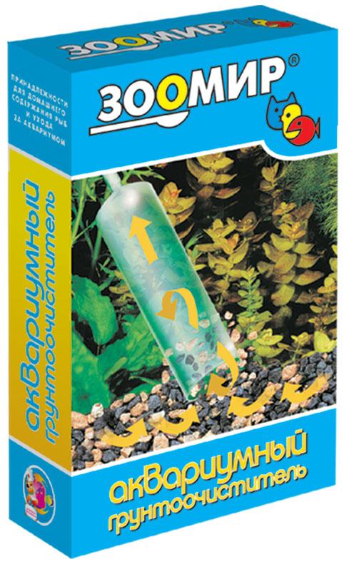 Грунтоочиститель аквариумный ЗООМИР5516Предназначен для очистки грунта в аквариуме. Удобен и прост в использовании. В комплекте: колба пластиковая - 1 шт., гибкий шланг - 1 шт.