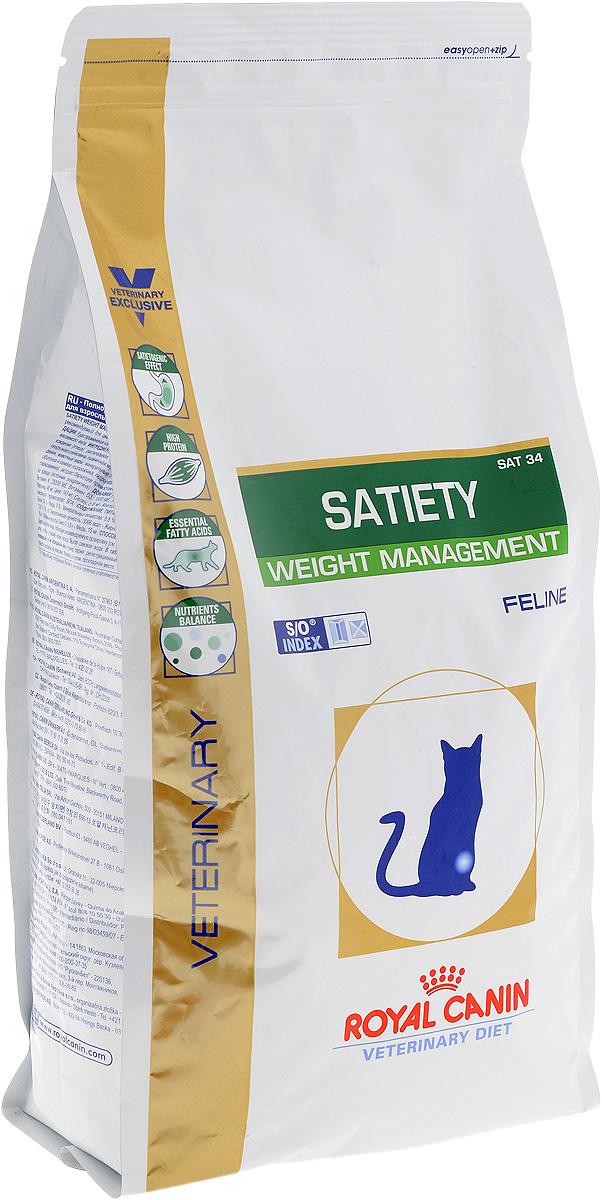 Корм сухой диетический Royal Canin Satiety Weight Management SAT34 для кошек, для снижении веса, 1,5 кг60095Сухой диетический корм Royal Canin Satiety Weight Management SAT34 предназначен для кошек при следующих показаниях: Избыточный вес. Диабет II типа. Необходимое поддержание веса в пределах нормы. Противопоказания: Беременность, лактация. Хронические заболевания, при которых требуется высококалорийное питание. Длительность курса применения: До назначения диеты необходимо определить, какой вес должна иметь кошка в соответствии с индивидуальными особенностями и стандартом породы. В рационной таблице учитывается количество избыточного веса. Оптимальное снижение веса: 0,5-2 % в неделю. Суточный рацион, необходимый для эффективного снижения веса, подбирается индивидуально. Результаты применения диеты следует регулярно контролировать, адаптируя объем порций таким образом, чтобы обеспечить постепенное снижение веса. Если кошка отказывается от еды или теряет вес слишком быстро, возникает риск развития липидоза печени. ...