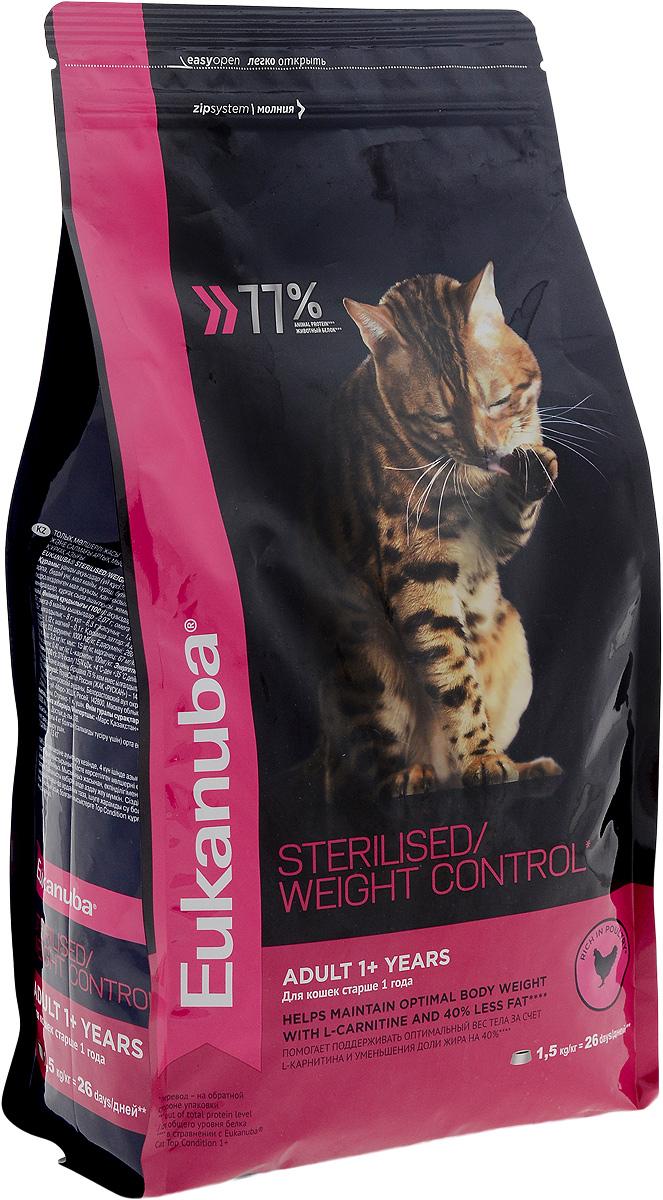 Корм сухой Eukanuba для взрослых стерилизованных кошек и кошек с избыточным весом, с курицей, 1,5 кг10144223Сухой корм Eukanuba - полнорационный сухой корм для взрослых стерилизованных кошек и кошек с избыточным весом старше 1 года. Помогает поддерживать оптимальный вес тела за счет L-карнитина и уменьшения доли жира. 100% сбалансированный корм, поддерживает здоровье кошки по шести ключевым признакам и обеспечивает отличную физическую форму. 1. НАДЕЖНАЯ ЗАЩИТА Способствует поддержанию иммунной системы за счет антиоксидантов. 2. ОПТИМАЛЬНОЕ ПИЩЕВАРЕНИЕ Способствует поддержанию здоровой кишечной микрофлоры за счет пребиотиков и клетчатки. 3. ЗДОРОВЬЕ МОЧЕВЫВОДЯЩЕЙ СИСТЕМЫ Разработан специально для поддержания здоровья мочевыводящий путей. 4. СИЛЬНЫЕ МЫШЦЫ Белки животного происхождения способствуют росту и сохранению мышечной массы. Содержит 77% животного белка (от общего уровня белка). 5. ЗДОРОВЬЕ КОЖИ И ШЕРСТИ Способствует сохранению здоровья кожи и блестящей шерсти, благодаря рыбьему жиру и оптимальному соотношению омега-6 и омега-3...