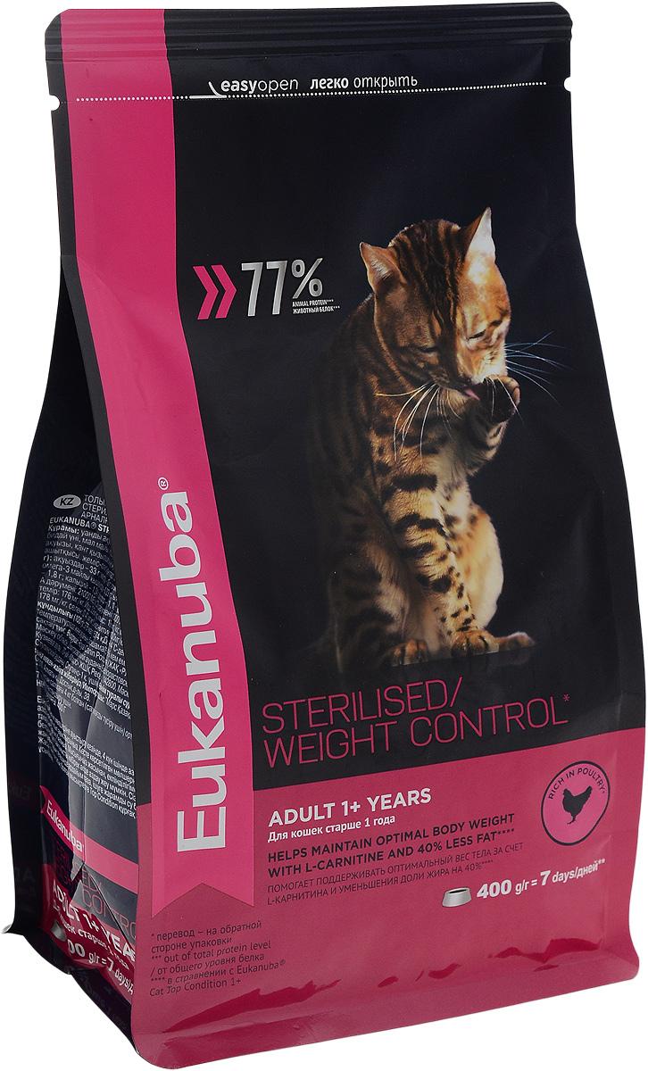 Корм сухой Eukanuba для взрослых стерилизованных кошек и кошек с избыточным весом, с курицей, 400 г10144118Сухой корм Eukanuba - полнорационный сухой корм для взрослых стерилизованных кошек и кошек с избыточным весом старше 1 года. Помогает поддерживать оптимальный вес тела за счет L-карнитина и уменьшения доли жира. 100% сбалансированный корм, поддерживает здоровье кошки по шести ключевым признакам и обеспечивает отличную физическую форму. 1. НАДЕЖНАЯ ЗАЩИТА Способствует поддержанию иммунной системы за счет антиоксидантов. 2. ОПТИМАЛЬНОЕ ПИЩЕВАРЕНИЕ Способствует поддержанию здоровой кишечной микрофлоры за счет пребиотиков и клетчатки. 3. ЗДОРОВЬЕ МОЧЕВЫВОДЯЩЕЙ СИСТЕМЫ Разработан специально для поддержания здоровья мочевыводящий путей. 4. СИЛЬНЫЕ МЫШЦЫ Белки животного происхождения способствуют росту и сохранению мышечной массы. Содержит 77% животного белка (от общего уровня белка). 5. ЗДОРОВЬЕ КОЖИ И ШЕРСТИ Способствует сохранению здоровья кожи и блестящей шерсти, благодаря рыбьему жиру и оптимальному соотношению омега-6 и омега-3...