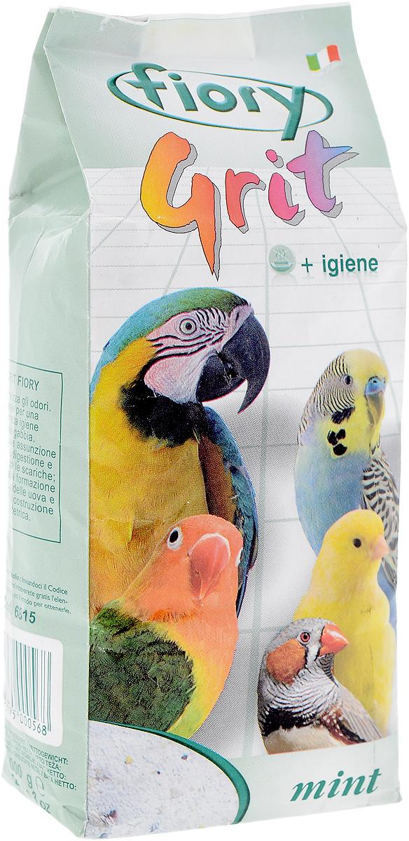 Песок для птиц Fiory Grit Mint, с мятой, 1 кг6815Песок Fiory Grit Mint идеально подойдет для поддержания чистоты клетки вашей птички. Он тщательно обработан и не содержит вредных бактерий и грязи, а приятный запах мяты наполняет пространство клетки свежестью. Песок также важен в качестве продукта, содержащего нужные минералы, кальций, соль, которые укрепляют кости и клюв вашей птички. Кроме того, песок оказывает благотворное влияние на пищеварение вашего пернатого друга. Состав: морской песок. Вес: 1 кг. Товар сертифицирован.