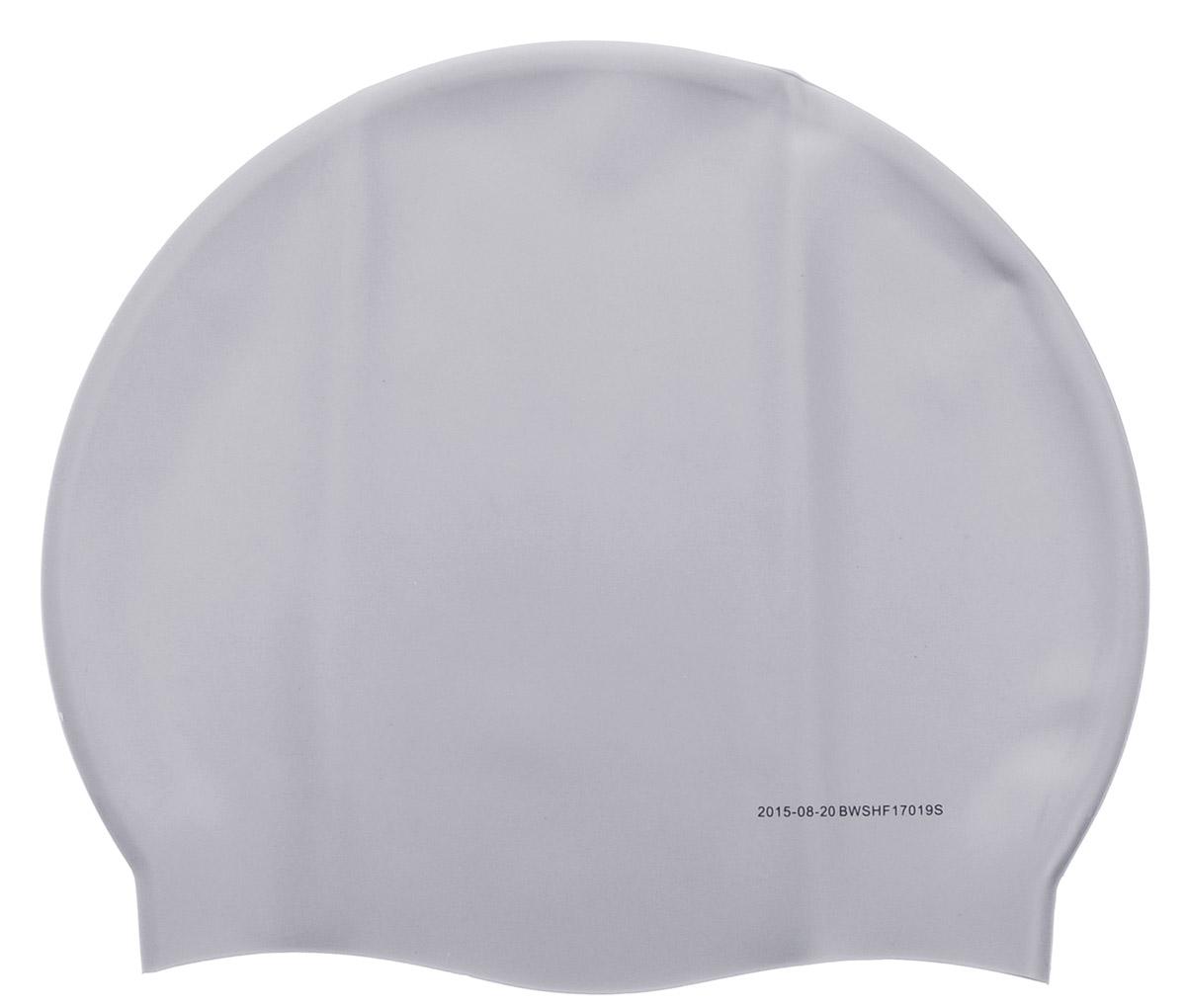 Bestway Шапочка для плавания Hydro-Pro цвет серый
