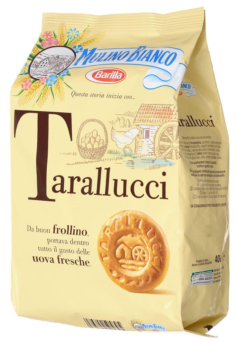 Mulino Bianco Tarallucci печенье песочное, 400 г ( 8076809505895 )