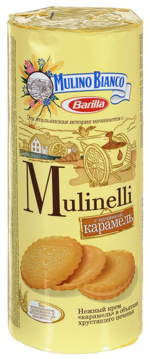 Mulino Bianco Mulinelli печенье с карамелью, 300 г4605829008525Mulino Bianco Mulinelli - хрустящее сэндвичное печенье, приготовленное на основе итальянского домашнего рецепта с кремовой карамельной начинкой. Отлично подойдет в качестве десерта на каждый день.