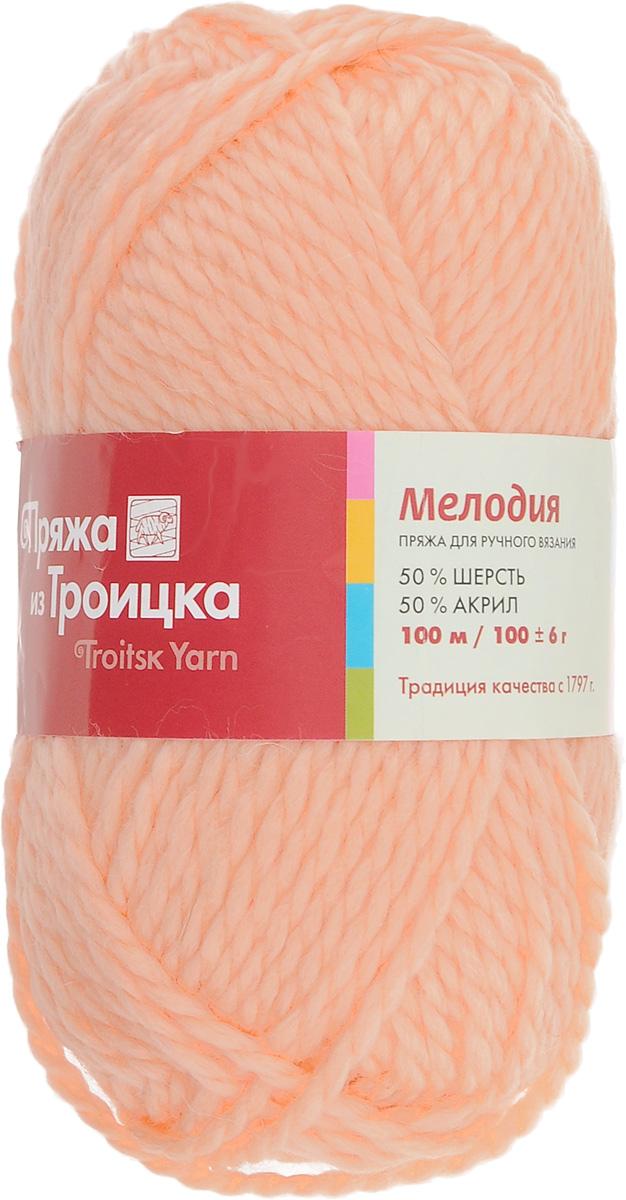 Пряжа для вязания Мелодия, цвет: само (0463), 100 м, 100 г, 10 шт366020_0463Классическая пряжа Мелодия имеет среднюю толщину нити и состоит из 50% шерсти и 50% акрила. Подходит для создания детских вещей на осень. Пуловеры, платья, пледы, шапки и шарфы из этой пряжи отлично держат форму и прекрасно согреют вас в холодную погоду. Благодаря составу и скрутке, петли отлично ложатся одна к другой, вязаное полотно получается ровное и однородное. Пряжа рассчитана на любой уровень мастерства, но особенно понравится начинающим мастерицам - благодаря толстой нити пряжа Мелодия позволяет быстро связать простую вещь. Структура и состав пряжи максимально комфортны для вязания. Состав: 50% акрил, 50% шерсть.