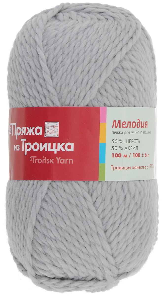 Пряжа для вязания Мелодия, цвет: перламутровый (1042), 100 м, 100 г, 10 шт366020_1042Классическая пряжа Мелодия имеет среднюю толщину нити и состоит из 50% шерсти и 50% акрила. Подходит для создания детских вещей на осень. Пуловеры, платья, пледы, шапки и шарфы из этой пряжи отлично держат форму и прекрасно согреют вас в холодную погоду. Благодаря составу и скрутке, петли отлично ложатся одна к другой, вязаное полотно получается ровное и однородное. Пряжа рассчитана на любой уровень мастерства, но особенно понравится начинающим мастерицам - благодаря толстой нити пряжа Мелодия позволяет быстро связать простую вещь. Структура и состав пряжи максимально комфортны для вязания. Состав: 50% акрил, 50% шерсть.