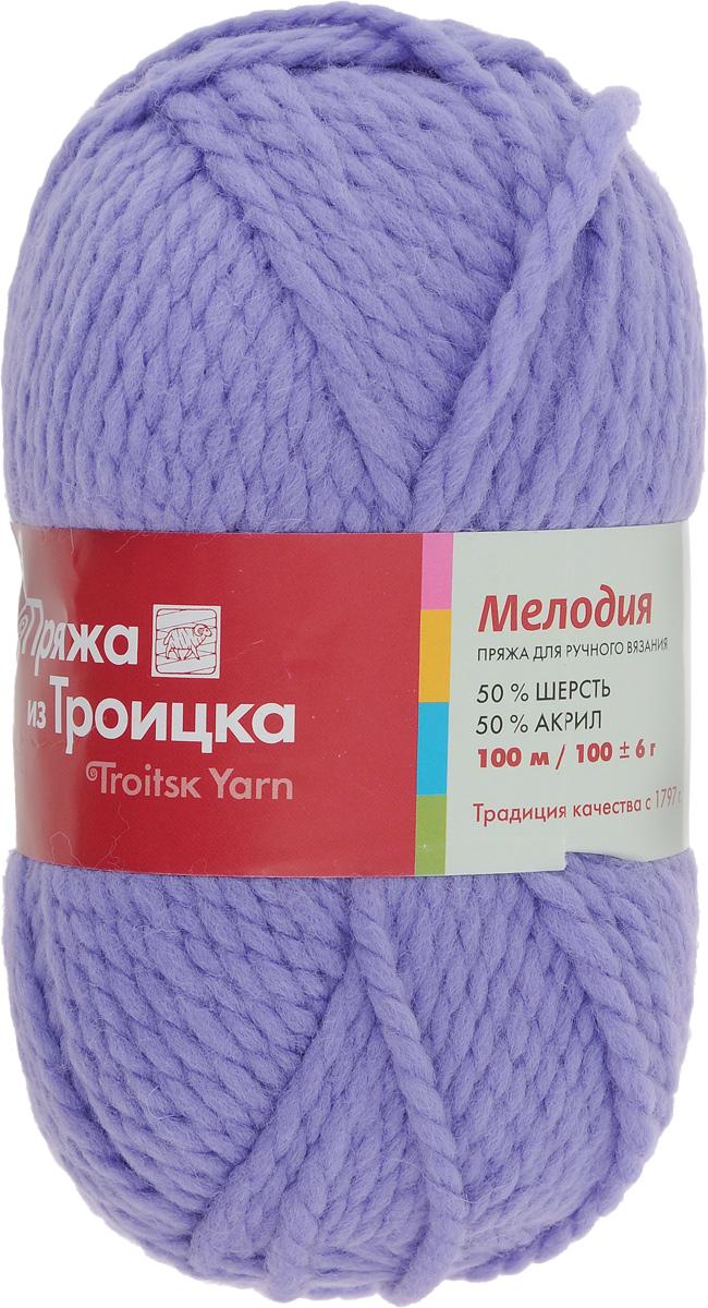 Пряжа для вязания Мелодия, цвет: сиреневый (0394), 100 м, 100 г, 10 шт366020_0394Классическая пряжа Мелодия имеет среднюю толщину нити и состоит из 50% шерсти и 50% акрила. Подходит для создания детских вещей на осень. Пуловеры, платья, пледы, шапки и шарфы из этой пряжи отлично держат форму и прекрасно согреют вас в холодную погоду. Благодаря составу и скрутке, петли отлично ложатся одна к другой, вязаное полотно получается ровное и однородное. Пряжа рассчитана на любой уровень мастерства, но особенно понравится начинающим мастерицам - благодаря толстой нити пряжа Мелодия позволяет быстро связать простую вещь. Структура и состав пряжи максимально комфортны для вязания. Состав: 50% акрил, 50% шерсть.