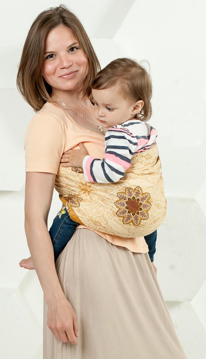 Мамарада Слинг с кольцами Монте-Карло размер S672Слинг с кольцами позволяет носить ребенка как горизонтально в положении Колыбелька так и в вертикальном положении. В слинге в положении Колыбелька малыш располагается точно так же, как у мамы на руках, что особенно актуально для новорожденного. Ткань слинга равномерно поддерживает спинку малыша по всей длине. Малышу комфортно и спокойно рядом с мамой. Мама в это время может заняться полезными делами или прогуляться. В положении Колыбелька очень удобно кормить ребенка грудью. В слинге в вертикальном положении ножки ребенка разводятся «лягушкой». Это положение снимает нагрузку с копчика — ребенок поддерживается нижним бортиком слинга под коленками, а верхним прижимается к маминой груди. Положение ребенка в слинге «лягушкой» – прекрасная профилактика дисплазии. Слинг из Пакистанской бязи (хлопок 100%) При изготовлении этого вида ткани используются очень тонкие нити, но плотно переплетенные, за счет чего ткань становится тонкой, но очень прочной, гладкой и мягкой....