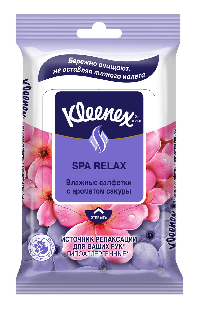 Kleenex Салфетки влажные Спа Релакс 10 шт2608323001Клинекс Спа Релакс – источник релаксации для ваших рук. Благодаря формуле, обогащенной спа-коктейлем из натуральных экстрактов, влажные салфетки Клинекс Спа Релакс бережно очищают и освежают кожу, а чарующих аромат цветов помогает погрузиться в мир спа-релаксации.