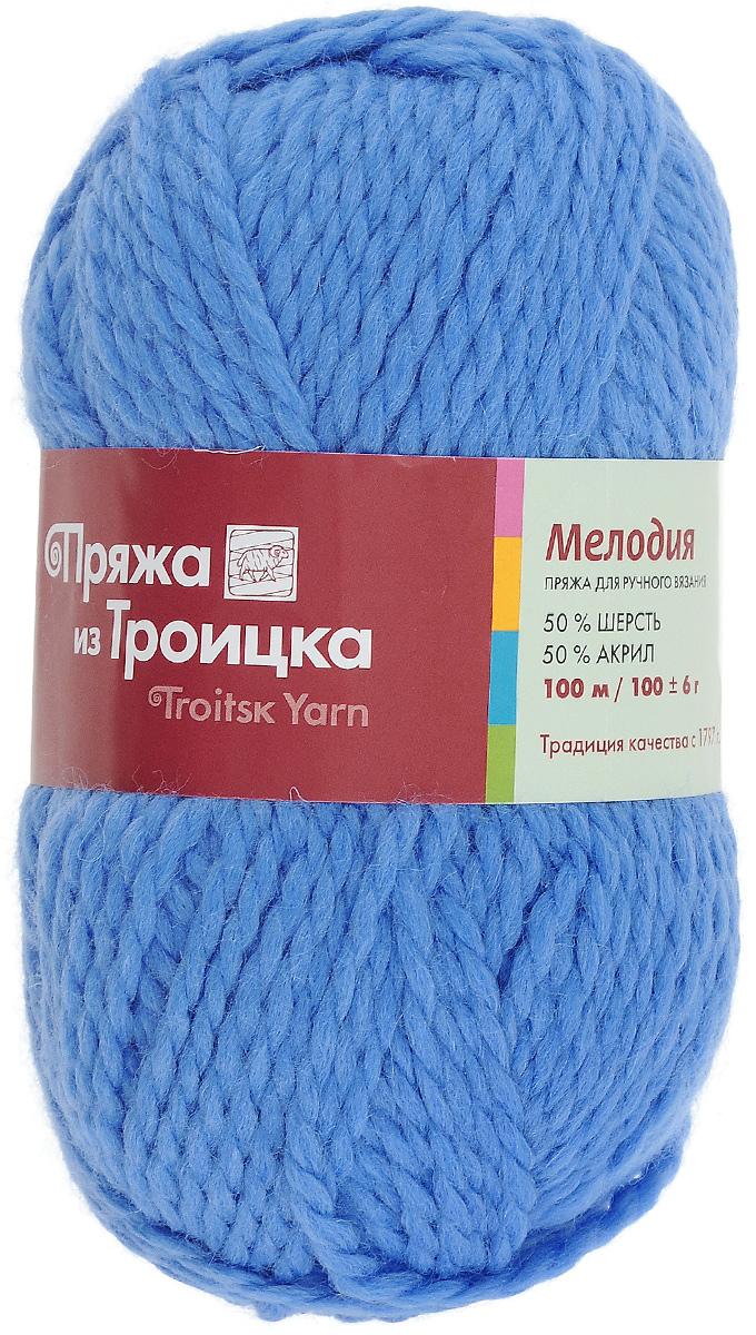 Пряжа для вязания Мелодия, цвет: голубой (0282), 100 м, 100 г, 10 шт366020_0282Классическая пряжа Мелодия имеет среднюю толщину нити и состоит из 50% шерсти и 50% акрила. Подходит для создания детских вещей на осень. Пуловеры, платья, пледы, шапки и шарфы из этой пряжи отлично держат форму и прекрасно согреют вас в холодную погоду. Благодаря составу и скрутке, петли отлично ложатся одна к другой, вязаное полотно получается ровное и однородное. Пряжа рассчитана на любой уровень мастерства, но особенно понравится начинающим мастерицам - благодаря толстой нити пряжа Мелодия позволяет быстро связать простую вещь. Структура и состав пряжи максимально комфортны для вязания. Состав: 50% акрил, 50% шерсть.