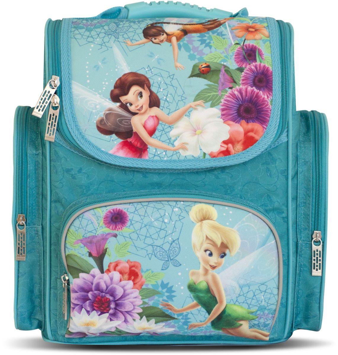 Disney Ранец школьный Феи29172Школьный ранец Disney Феи - это и красивый аксессуар, и удобный помощник. Ранец имеет прочный каркас, поэтому вещи в нем не деформируются. Изделие имеет одно основное отделение на застежке-молнии. Внутри находятся два мягких разделителя для тетрадей и учебников, фиксирующиеся на хлястик с липучкой и кармашек для личной карточки. Дно ранца можно сделать жестким, разложив специальную панель с пластиковой вставкой, что повышает сохранность содержимого ранца и способствует правильному распределению нагрузки. На лицевой стороне находится карман на молнии. Ранец оснащен двумя боковыми карманами на застежках-молниях. Ортопедическая спинка, созданная по специальной технологии из дышащего материала, равномерно распределяет нагрузку на позвоночник. Мягкие регулируемые лямки имеют удлиненные держатели для облегчения фиксации длины. Светоотражающие элементы на лямках и лицевом кармане повышают безопасность ребенка в темное время суток. Эргономичная ручка удобна...