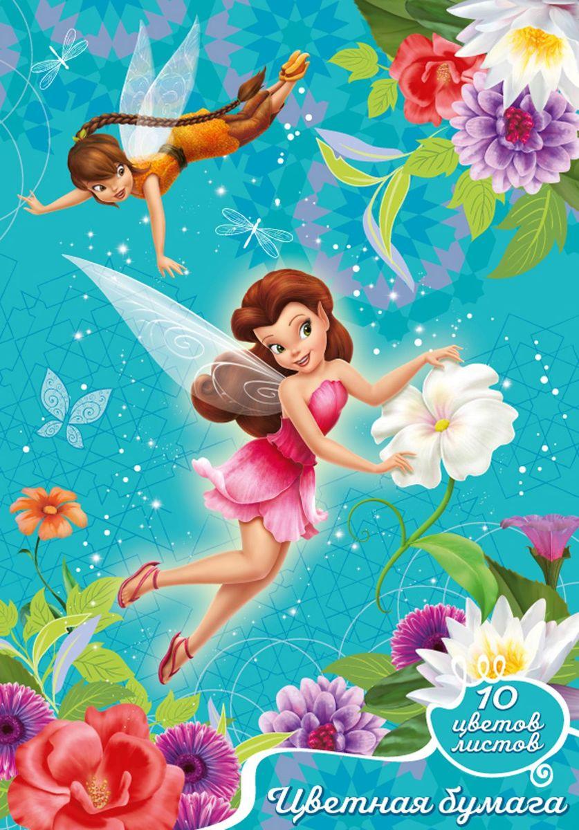Disney Цветная бумага Феи двухсторонняя 10 листов 10 цветовAP-AWP-8/8Цветная бумага Disney Fairies Феи формата А4 идеально подходит для детского творчества: создания аппликаций, оригами и многого другого. В наборе 10 листов мелованной бумаги с двусторонней печатью 10 цветов: желтого, оранжевого, красного, синего, зеленого, фиолетового, коричневого, черного, золотого, серебристого. Упаковка - папка с двумя клапанами, выполненная из мелованного картона с глянцевым лаком.
