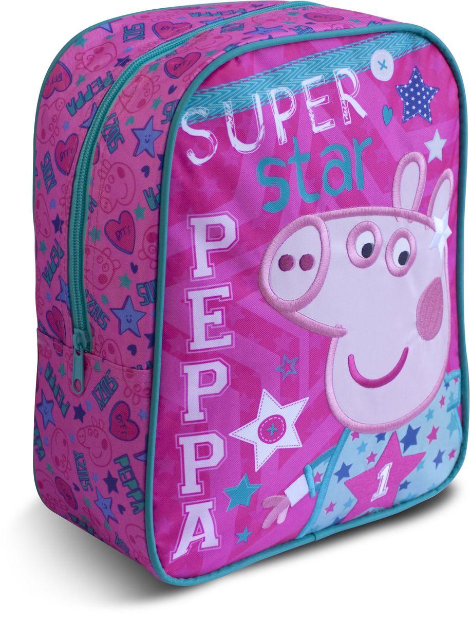 Peppa Pig Рюкзак дошкольный Superstar