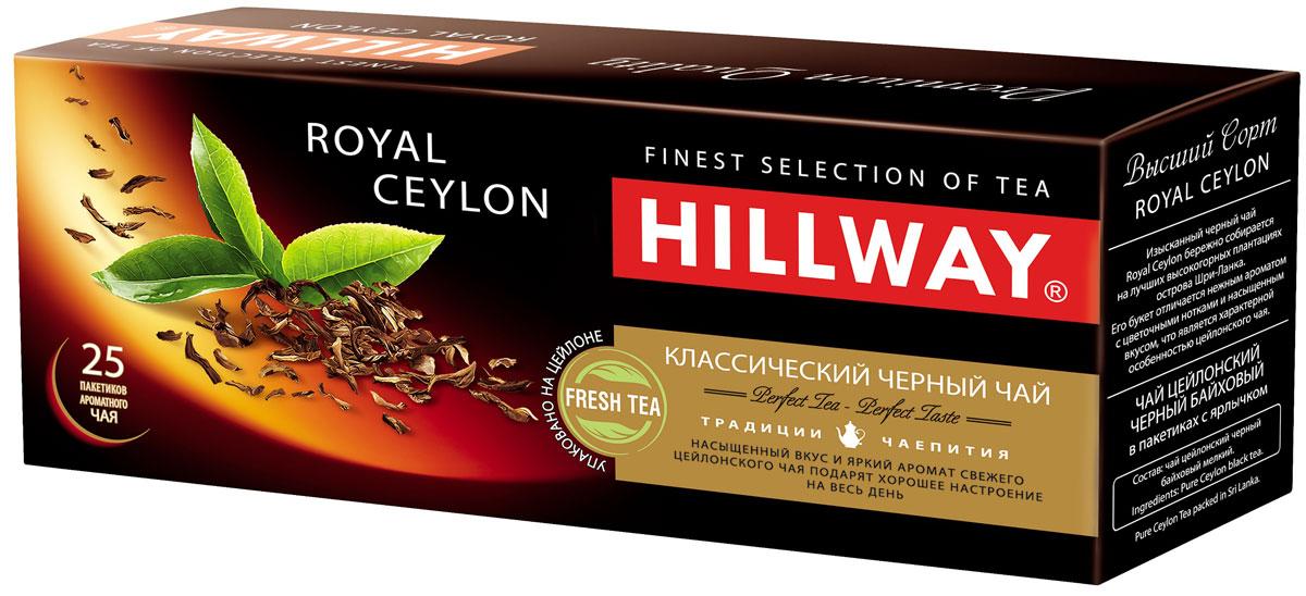 Hillway Royal Ceylon чай черный в пакетиках, 25 шт8886300990041Изысканный черный чай Hillway Royal Ceylon бережно собирается на высокогорных плантациях острова Шри-Ланка. Его букет отличается ароматом с цветочными нотками и насыщенным вкусом, что является характерной особенностью цейлонского чая.