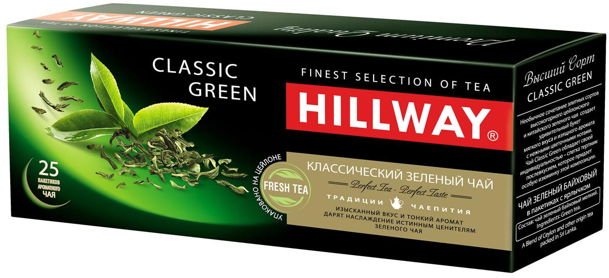 Hillway Classic Green чай зеленый в пакетиках, 25 шт8886300990096Необычное сочетание элитных сортов цейлонского и китайского зеленого чая создает удивительный букет мягкого вкуса и изящного аромата с нежными цветочными нотами. Чай Hillway Classic Green обладает своей индивидуальностью - слегка терпким послевкусием, которое придает особую изюминку этой композиции.