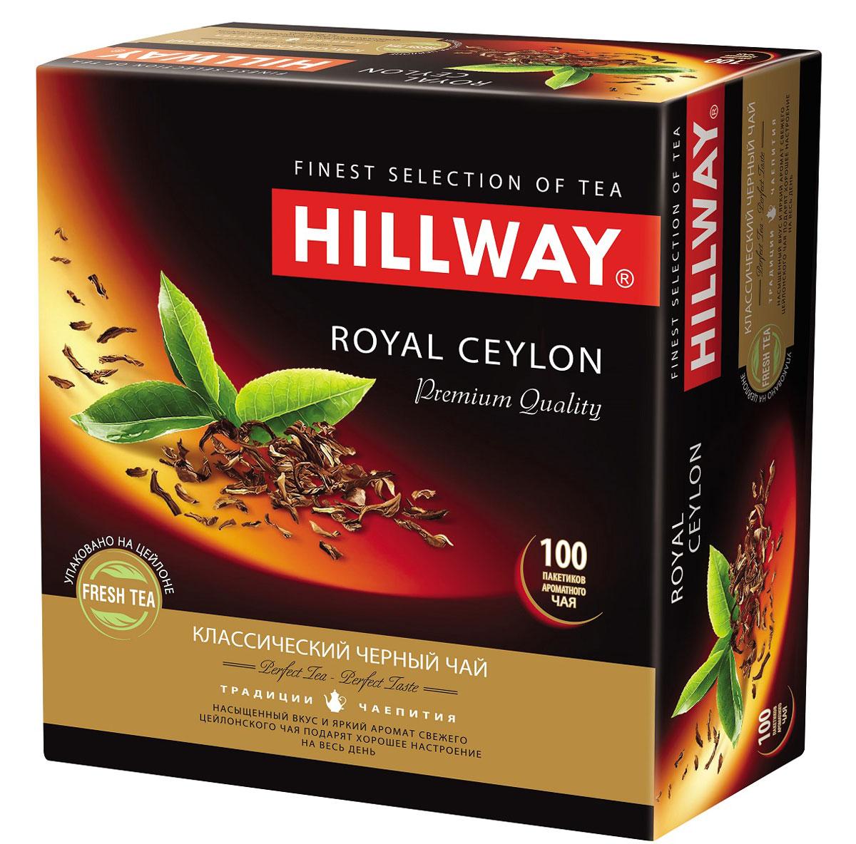 Hillway Royal Ceylon чай черный в пакетиках, 100 шт8886300990058Изысканный черный чай Hillway Royal Ceylon бережно собирается на высокогорных плантациях острова Шри-Ланка. Его букет отличается ароматом с цветочными нотками и насыщенным вкусом, что является характерной особенностью цейлонского чая.
