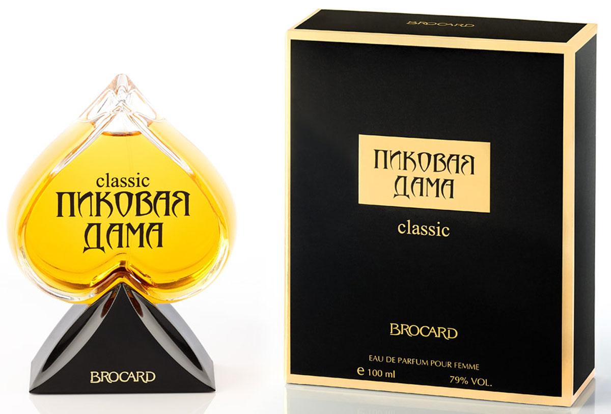 Brocard Парфюмерная вода Пиковая Дама Классик женская 100 мл42822Автор парфюмерной композиции Сильвия Фишер - потомственный парфюмер, воспринимающий парфюмерию как высокое искусство. Настоящий мастер, тонко чувствующий профессионал, поддерживающий традиции высокой школы французской парфюмерии.
