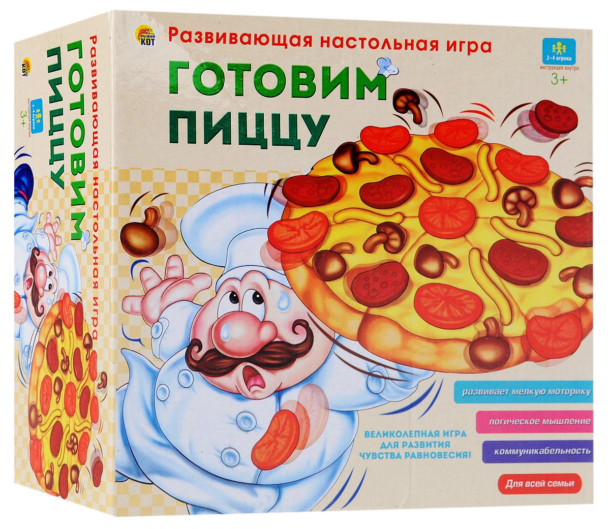 Рыжий Кот Развивающая настольная игра Готовим пиццу