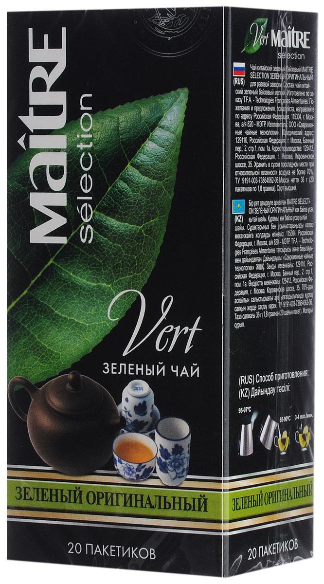 Maitre Оригинальный зеленый чай в пакетиках, 20 шт