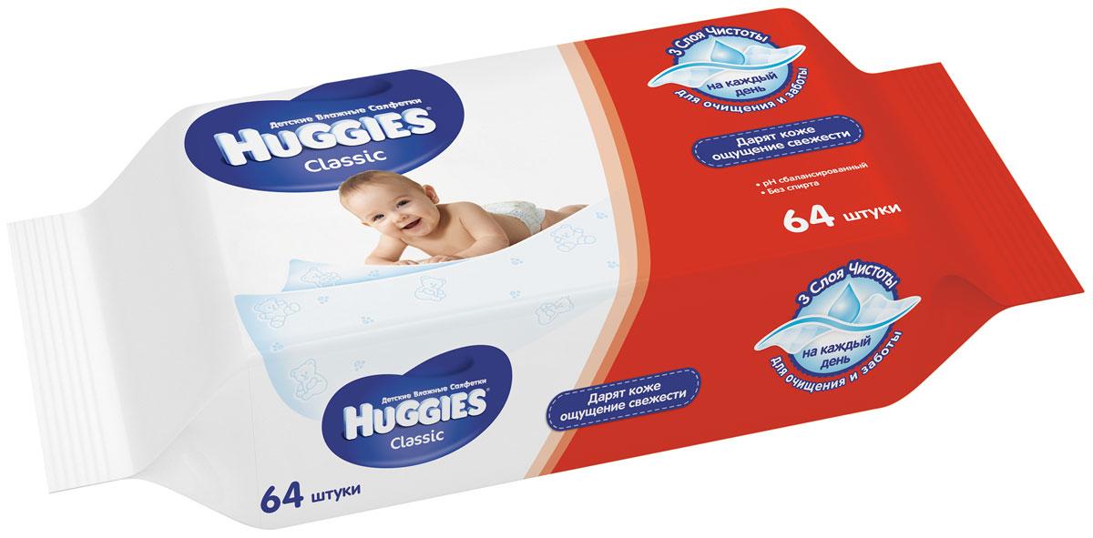Huggies Влажные салфетки для детей Huggies Classic 64 шт