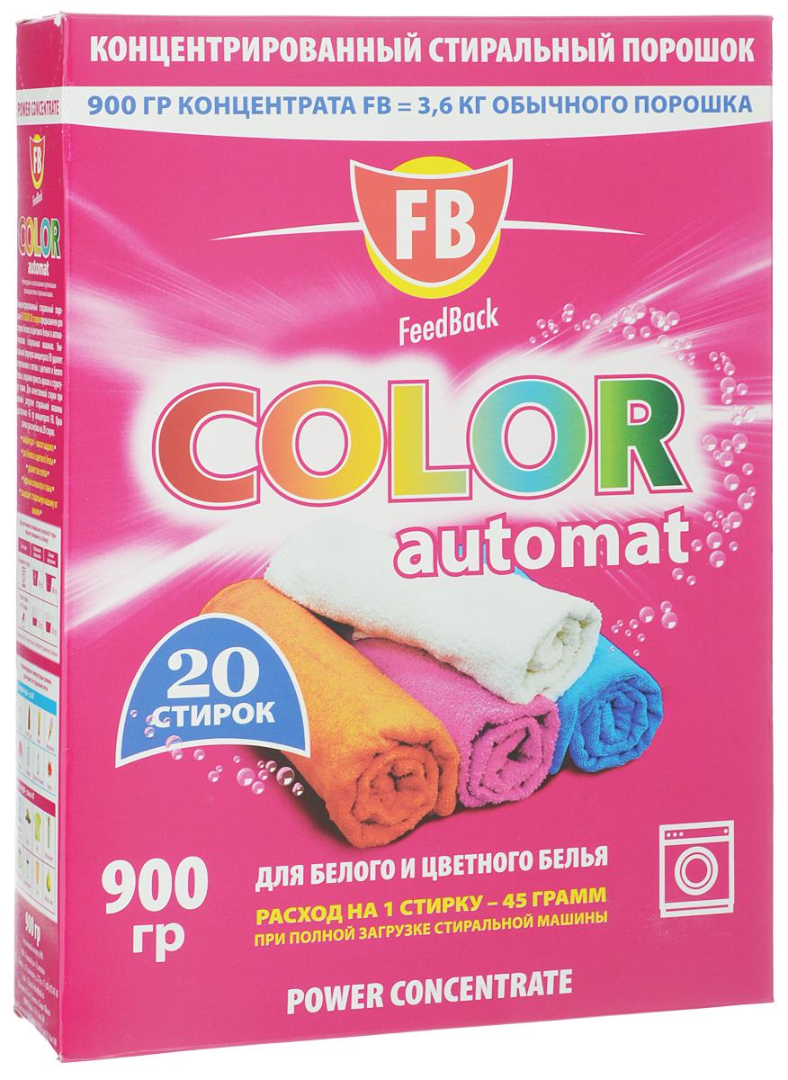 """FeedBack Стиральный порошок Feed Back """"Color Automat"""", концентрированный, 900 г 947186"""
