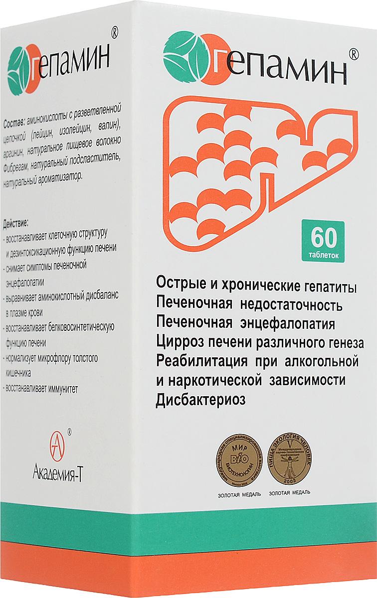 Специальные препараты Академия-Т
