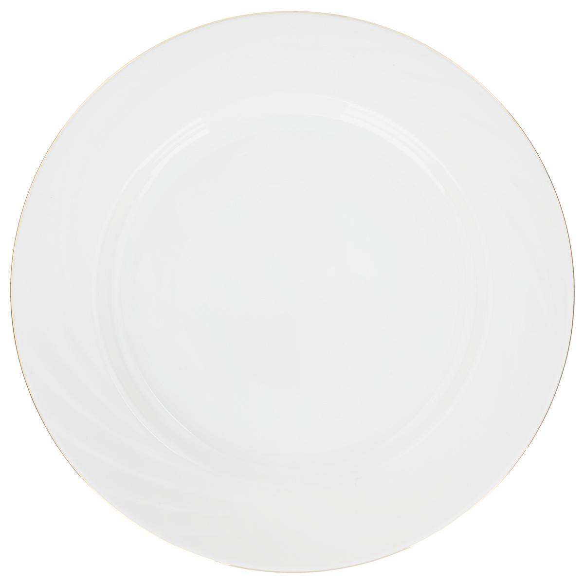 Тарелка Голубка, диаметр 24 см1038365Тарелка Голубка, изготовленная из высококачественного фарфора, имеет изысканный внешний вид. Яркий дизайн придется по вкусу и ценителям классики, и тем, кто предпочитает утонченность. Тарелка Голубка идеально подойдет для сервировки стола и станет отличным подарком к любому празднику.