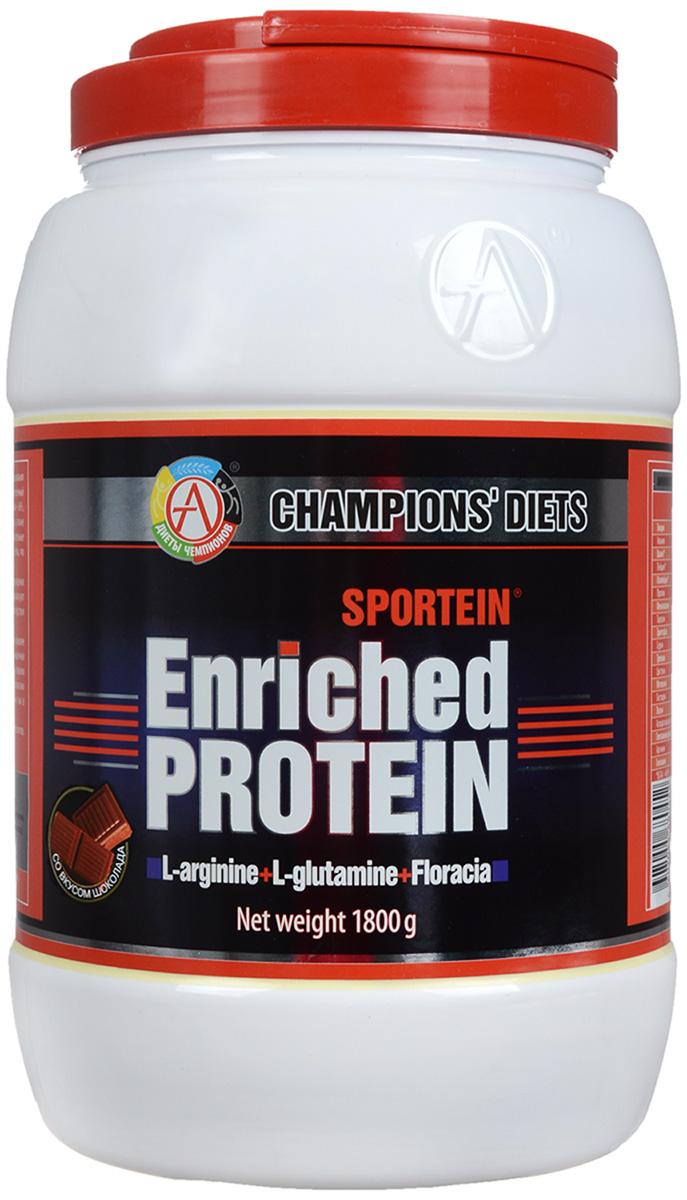 Протеин Академия-Т Sportein Enriched Protein, шоколад, 1,8 кг00000000035Академия-Т Sportein Enriched Protein - инновационная анаболическая формула для наращивания сухой мышечной массы и ускоренного восстановления, содержащая качественный ультрафильтрационный сывороточный белок, с повышенным содержанием максимально биодоступных сывороточных пептидов, уникальный витаминно-минеральный премикс, растворимые пребиотические волокна Floracia, а также повышенное количество аргинина и алютамина. Академия-Т Sportein Enriched Protein разработан российскими учеными в результате трехлетних научных исследований, проведенных на кафедре Технологии продуктов детского, функционального и спортивного питания Московского государственного университета прикладной биотехнологии. Академия-Т Sportein Enriched Protein одобрен и сертифицирован Федеральной службой по надзору в сфере защиты прав потребителей и благополучия человека Министерством здравоохранения и социального развития РФ. Академия-Т Sportein Enriched Protein создает все необходимые...