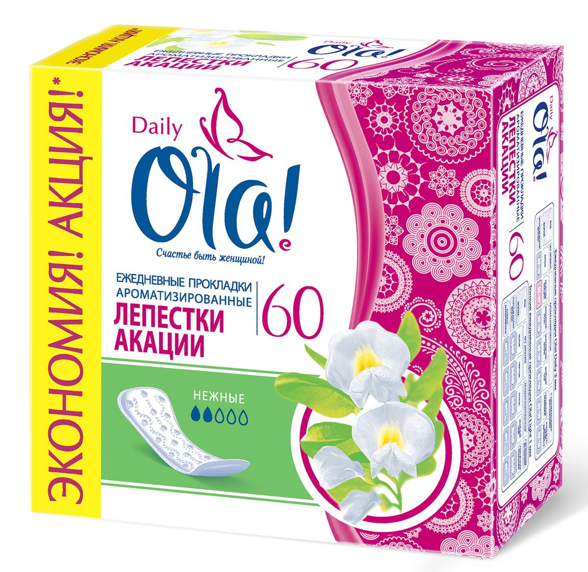 Ola! Daily DEO (Лепестки акации) Прокладки, 60 шт