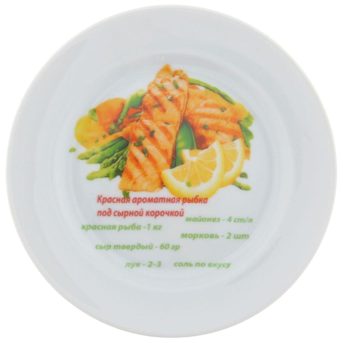 Тарелка мелкая Идиллия. Рецепты, диаметр 17 см1303796