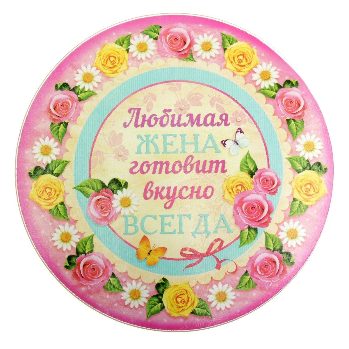 Доска разделочная Любимая, диаметр 30 см850501