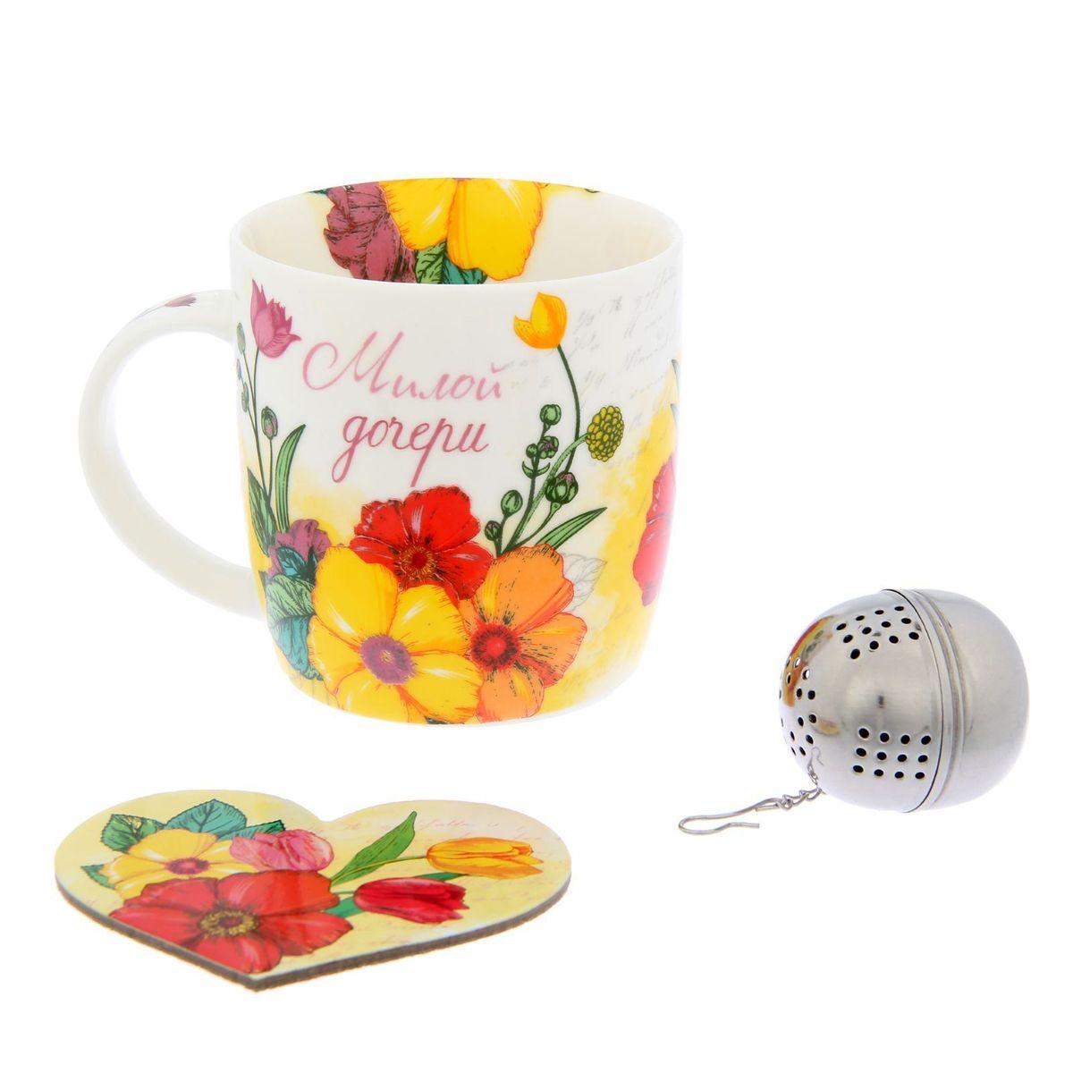 Набор подарочный Милой дочери, 3 предмета1176417Набор состоит из кружки (350 мл), подставки и ситечка для заварки.