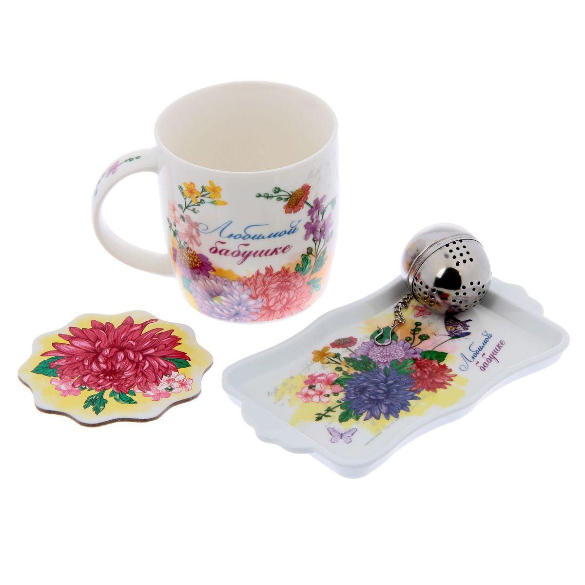 Набор подарочный Любимой бабушке, 4 предмета1176420Набор состоит из кружки (350 мл), подставки, подноса и ситечка для заварки.