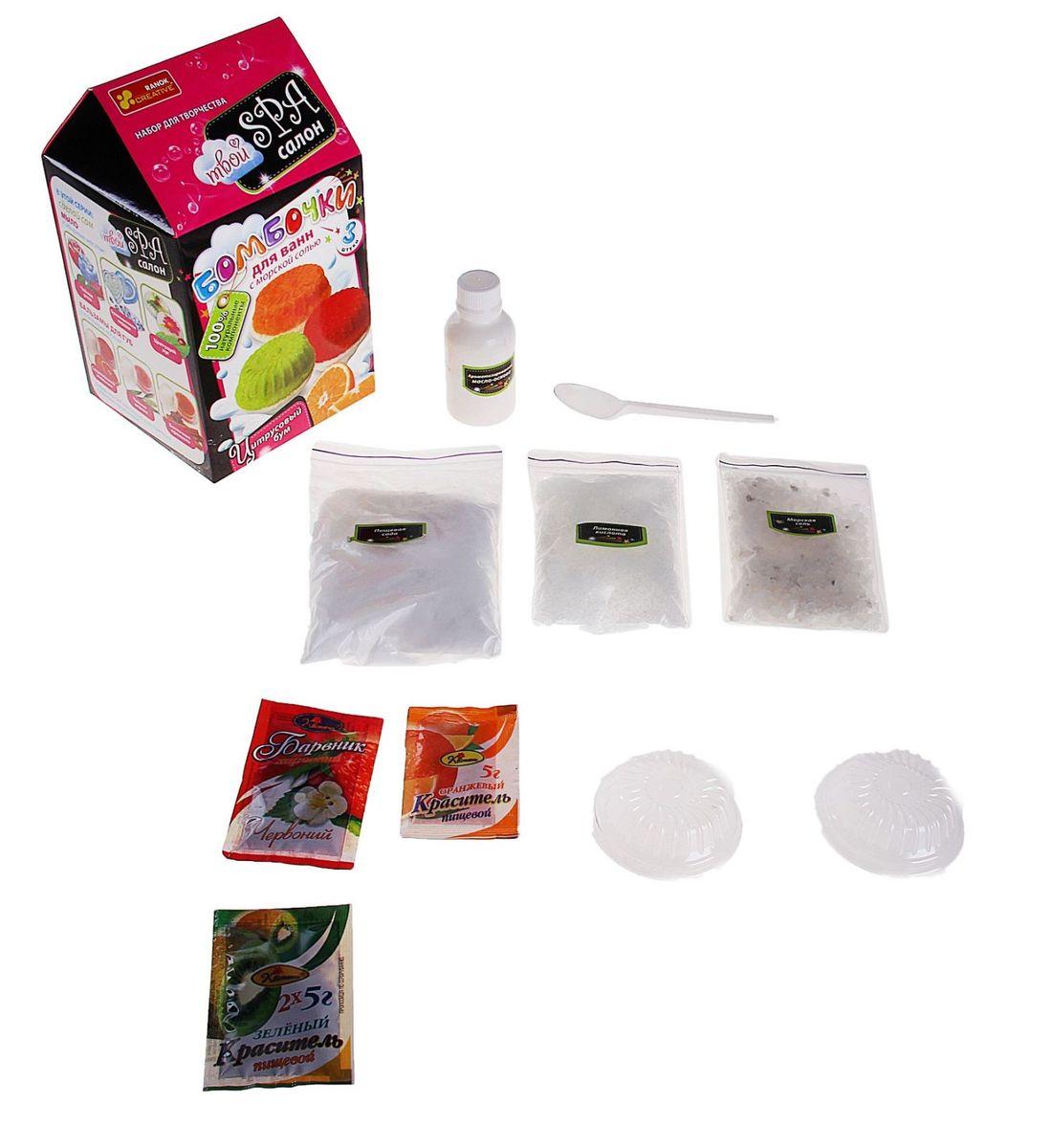 Набор для создания бомбочек для ванны Цитрусовий бум. 175866175866