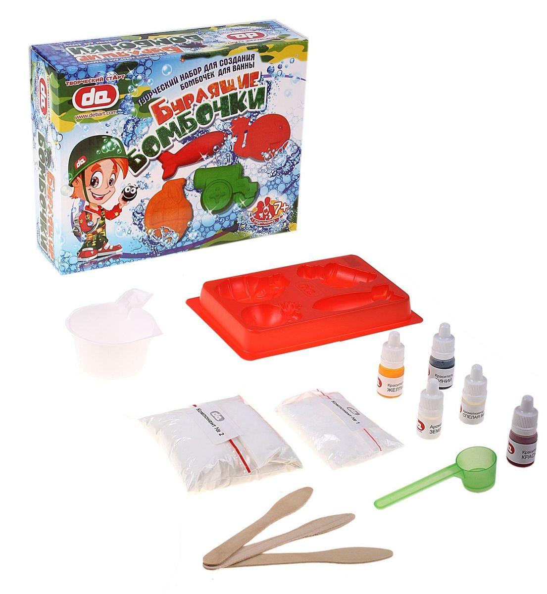 Набор для создания бомбочек для ванны Боеприпасы,. 657399657399