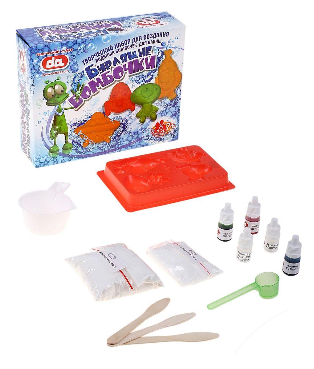 Набор для создания бомбочек для ванны Инопланетяне. 657397657397