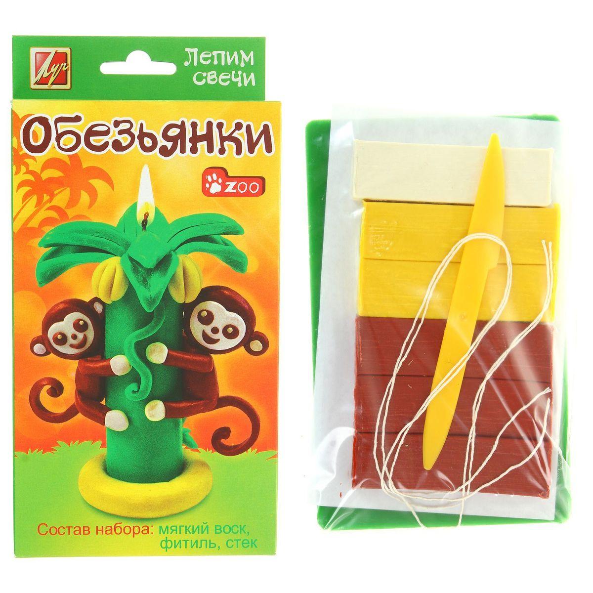 Набор для изготовления свечей Обезьянки. 12210601221060