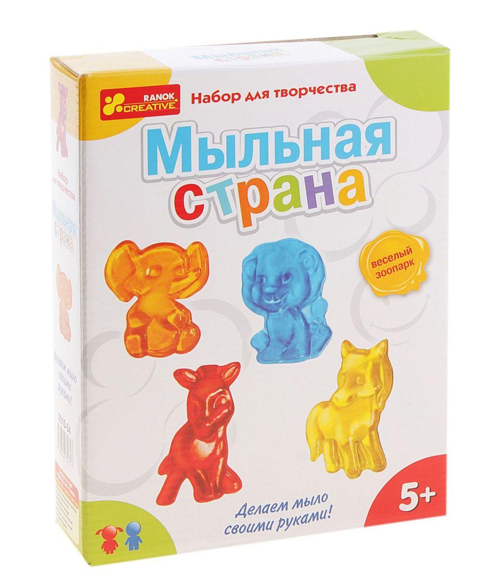 Набор для мыловарения Веселый зоопарк. 697293697293