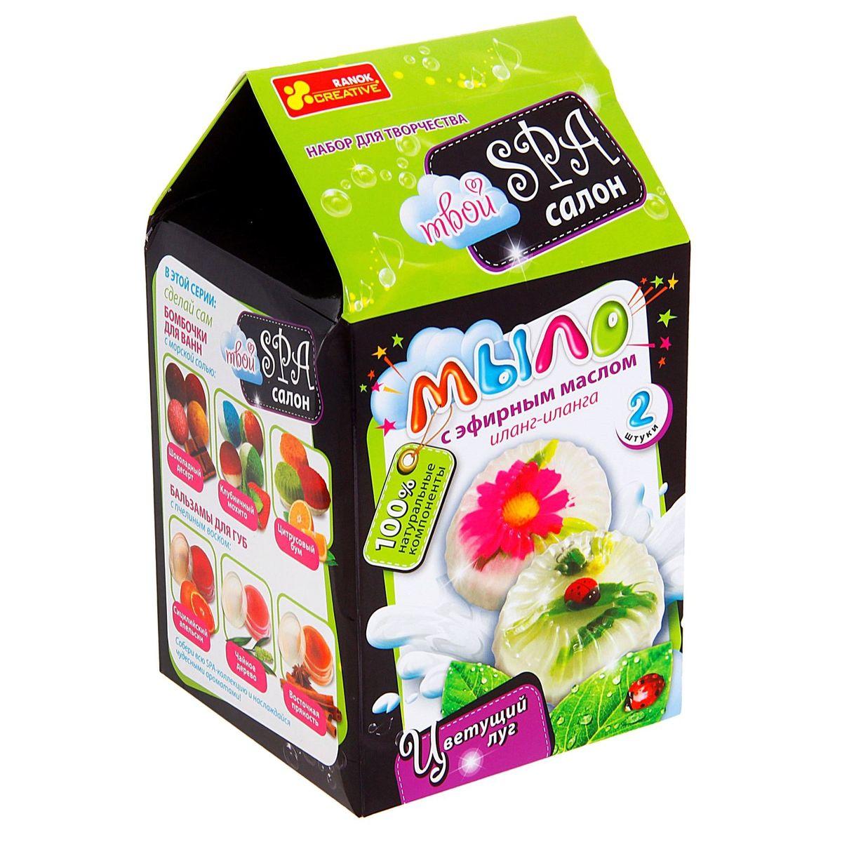 Набор для мыловарения Цветущий луг. 886560886560