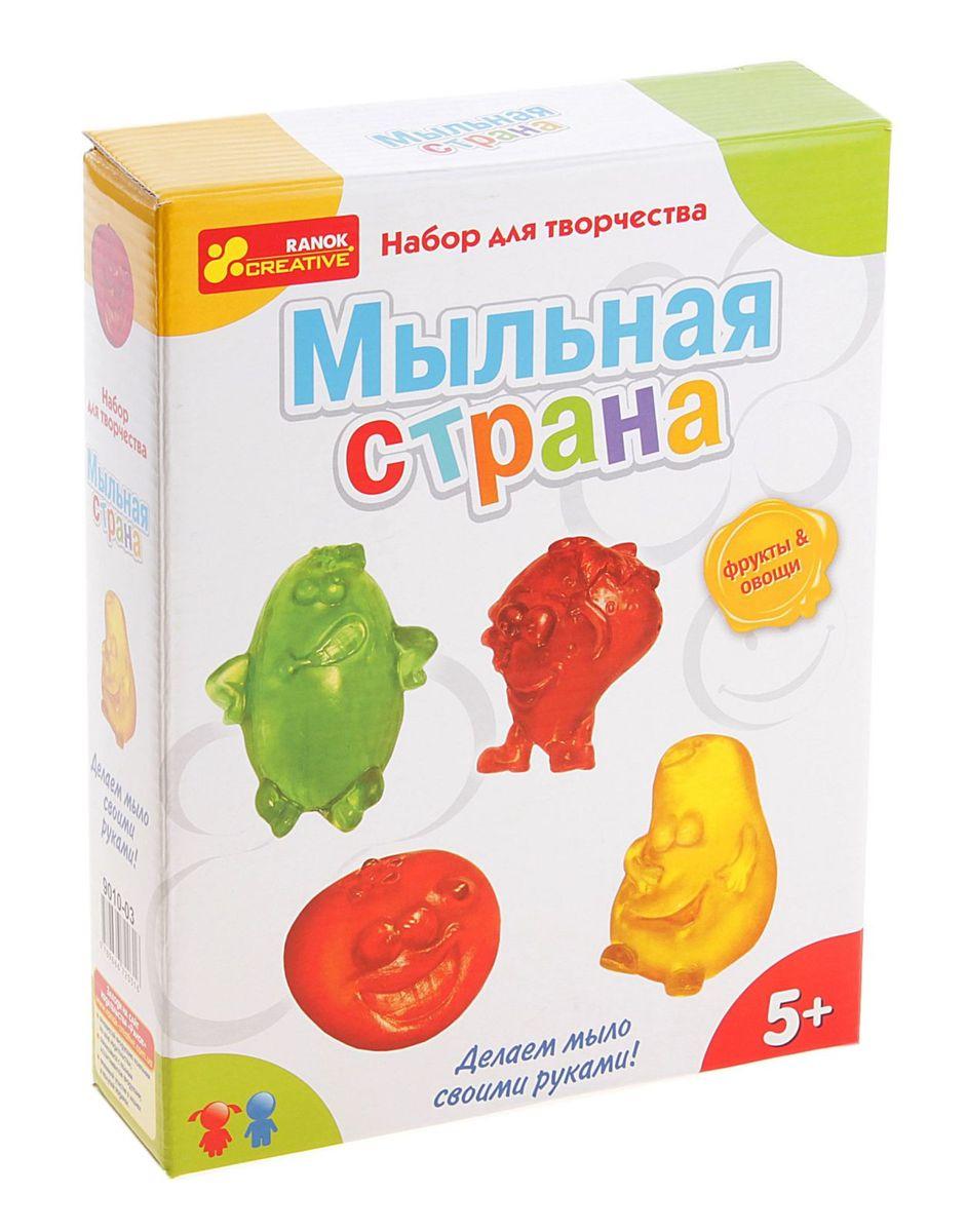 Набор для мыловарения Мыльная страна. Овощи.Фрукты. 697294697294