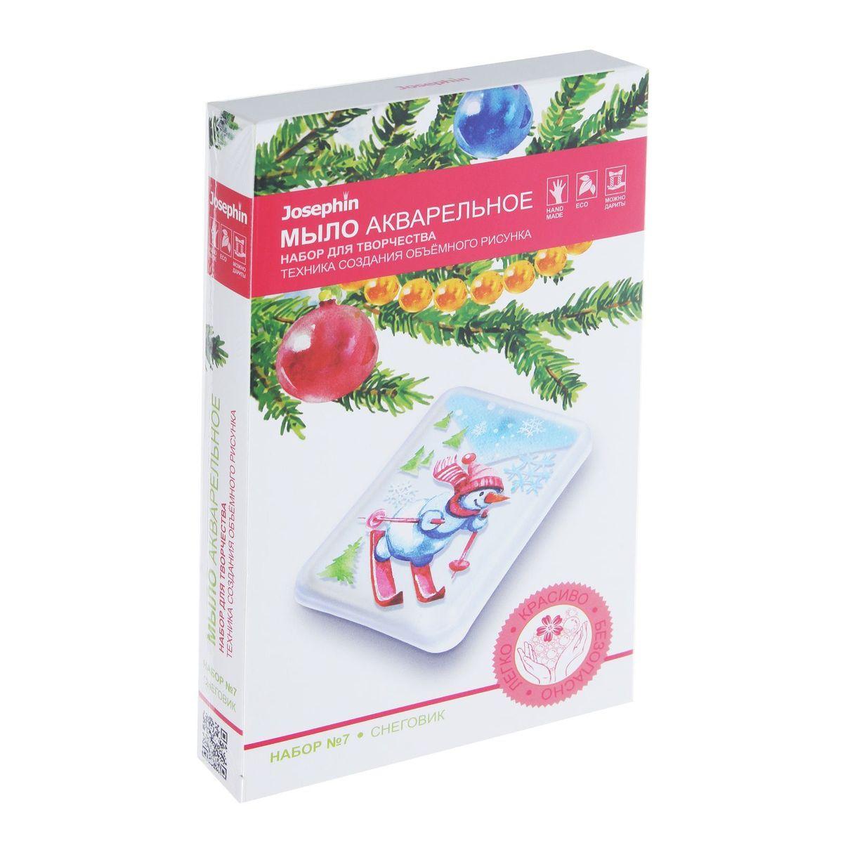 Набор для мыловарения Снеговик. 12103251210325