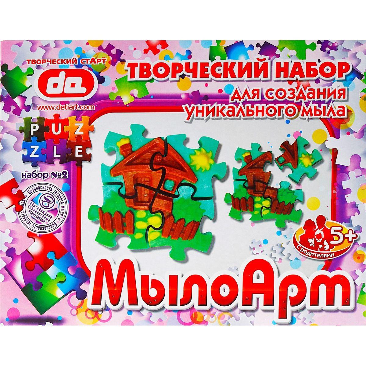 Набор для мыловарения Пазл-Домик. 10144731014473